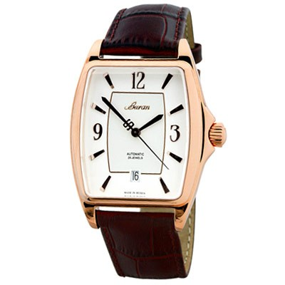 zegarek rosyjski na pasku