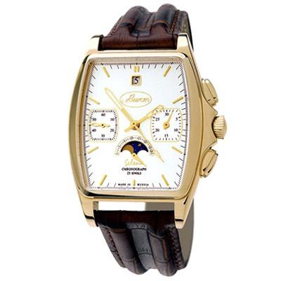 zegarek męski złoty na pasku