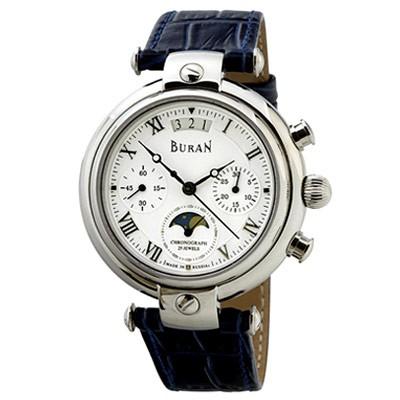zegarek męski elegancki