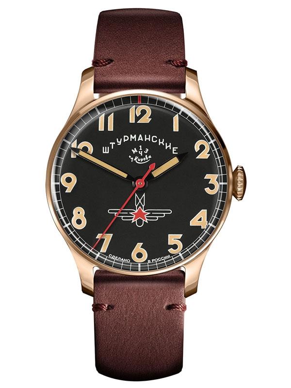 zegarek męski SZTURMANSKIE Retro Gagarin 2609-3759471