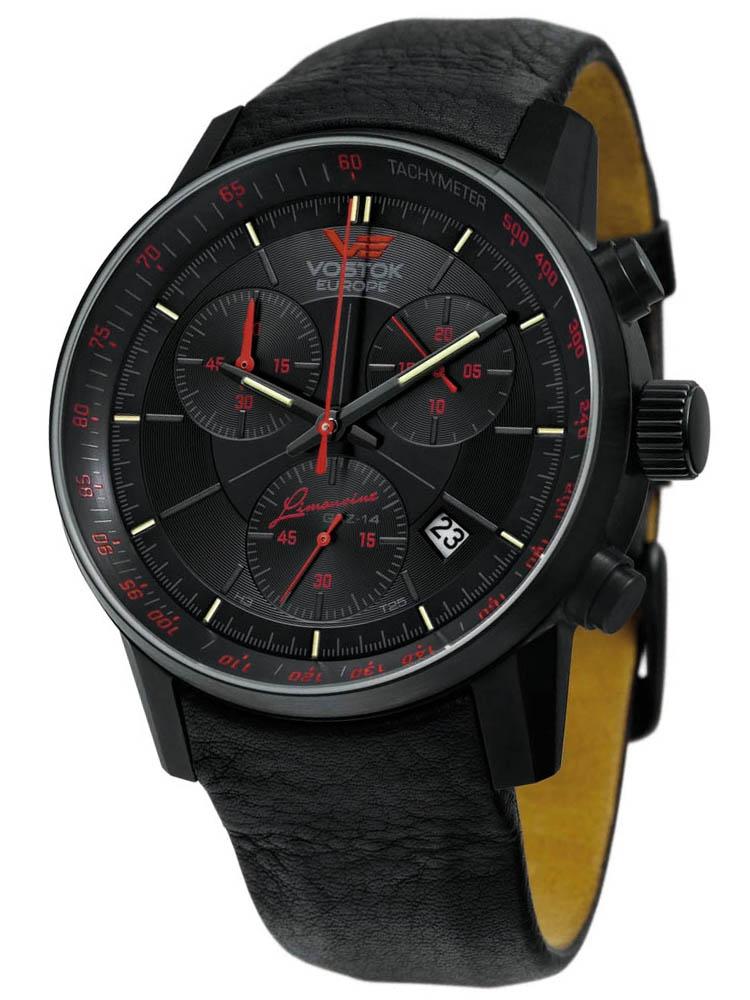 Zegarek męski kwarcowy Vostok Europe 6S30-5654176