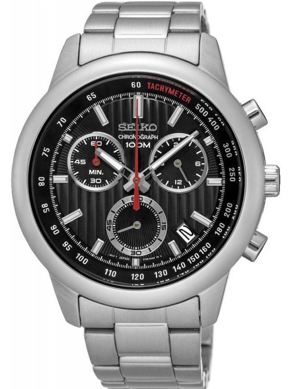 japoński zegarek Seiko SSB205P1