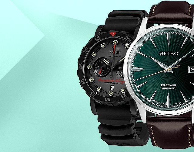 zegarki meskie