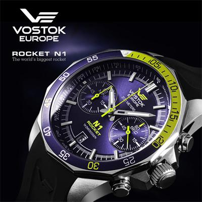 kwarcowy zegarek vostok