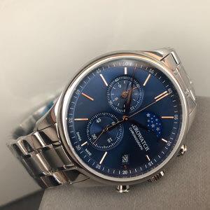 Zegarek szwajcarski na bransolecie