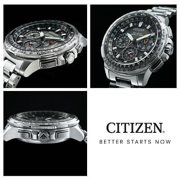 citizen, sklep z zegarkami